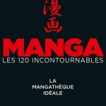 couv-mangathequeidealecvsite